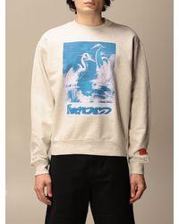 Heron Preston Sweatshirt - Multicolor