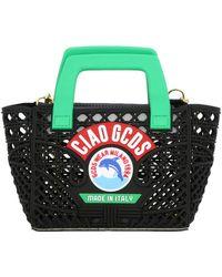 Gcds Women's Handbag - Black