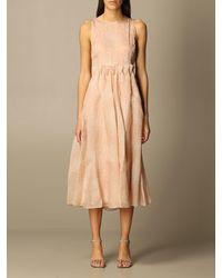 Emporio Armani Dress - Natural