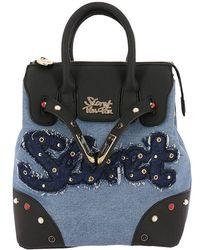 Secret Pon-pon - Backpack Shoulder Bag Women - Lyst