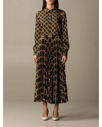 Twin Set Dress - Multicolour
