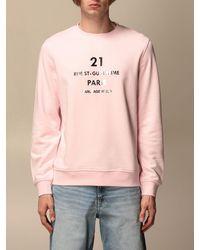 Karl Lagerfeld Sweatshirt - Pink