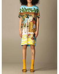Moschino Dress - Multicolour