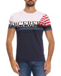 Iceberg - T-shirt Men - Lyst