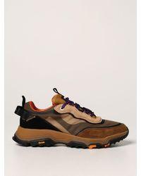 Woolrich Sneakers - Multicolor
