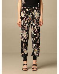Twin Set Pants - Black