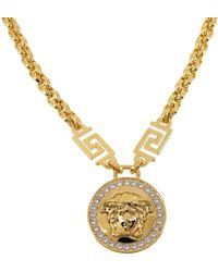 Versace - Women's Jewel - Lyst
