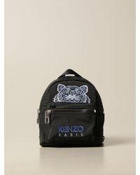 KENZO Backpack - Black