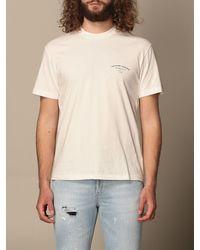 ih nom uh nit - T-shirt - Lyst