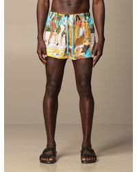 Boutique Moschino Swimsuit - Multicolor