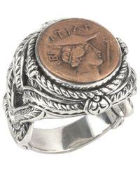 Konstantino Aeolus Silver Coin Ring - Metallic