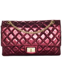 Chanel Bordeaux Quilted Calfskin Leather Reissue Flap Bag, New With Tags - Multicolor