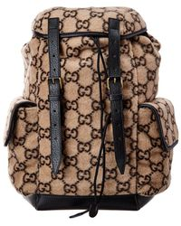 Gucci Monogram Print Canvas & Leather Backpack - Multicolour