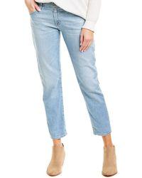 AG Jeans The Ex-boyfriend Surged Slouchy Slim Leg - Blue