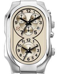 Philip Stein - Men's Signature Watch Case - Lyst