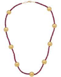 Gurhan Gleam Rain 24k 30.15 Ct. Tw. Ruby Station Necklace - Multicolour
