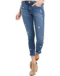 Joe's Jeans Icon Brooklyn Skinny Crop - Blue