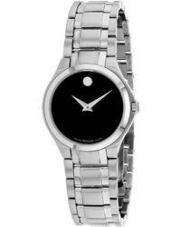 Movado Women's Serio Watch - Metallic