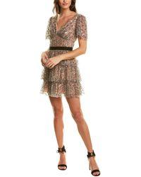 Self-Portrait Sequin Mini Dress - Gray