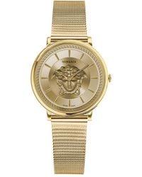 Versace V-circle Medusa Watch - Metallic