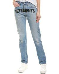 Vetements - Blue Logo Straight Leg - Lyst