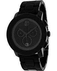 Movado Men's Bold Chronograph Watch - Black