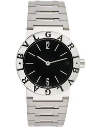BVLGARI Bulgari 1990s Unisex Stainless Steel Watch - Multicolour