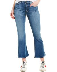 Hudson Jeans Holly Strike High-rise Crop Skinny - Blue