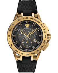 Versace Sport Tech Watch - Metallic