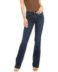 7 For All Mankind 7 For All Mankind B(air) Kimmie Mimosa Blue Bootcut Jean