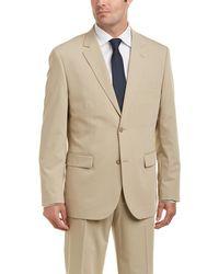 Nautica Nicco Suit - Natural