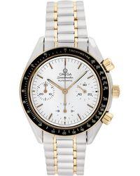 Omega - Omega 1990s Men's Seamaster Watch - Lyst