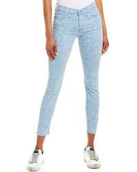 Hudson Jeans Nico Vapor Super Skinny Leg - Blue