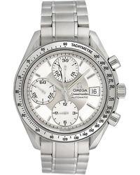 Omega Speedmaster Reduced Silver Steel Watch - Metallic