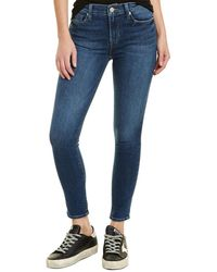 Hudson Jeans Blair South End High-rise Ankle Cut - Blue