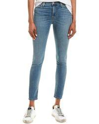 Hudson Jeans Blair Breezy Blue High-rise Skinny Leg