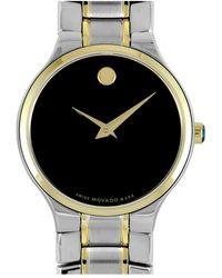 Movado Women's Stainless Steel Watch - Metallic