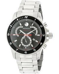 Movado Stainless Steel Watch - Metallic