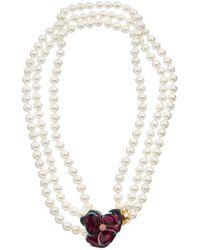 Kenneth Jay Lane Plated Enamel Necklace - Multicolour