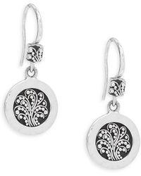 Lois Hill - Granulated Silver Earrings - Lyst