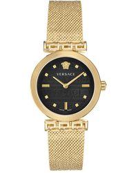Versace Meander Watch - Metallic