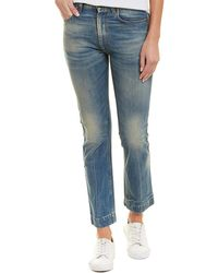 Gucci Blue High-rise Skinny Leg