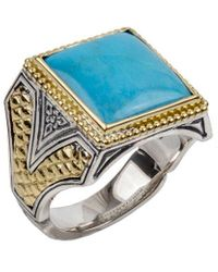 Konstantino Heonos 18k Over Silver Turquoise Ring - Blue