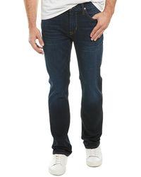 Hudson Jeans Byron Dark Wash Straight Leg - Blue