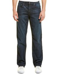 Joe's Jeans The Classic Fit Relaxed Leg - Blue