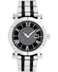Tiffany & Co. - 2000s Men's Atlas Watch - Lyst