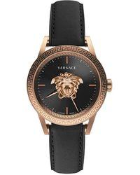 Versace Palazzo Empire Watch - Multicolor
