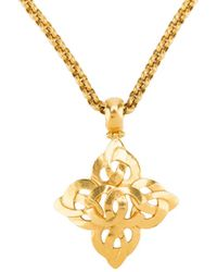 Chanel - Gold-tone Cc Necklace - Lyst