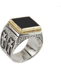 Konstantino Minos 18k & Silver Onyx Ring - Metallic