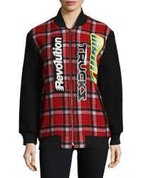 Marc By Marc Jacobs - Varsity Cambridge Jacket - Lyst